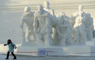 International Harbin Ice and Snow World