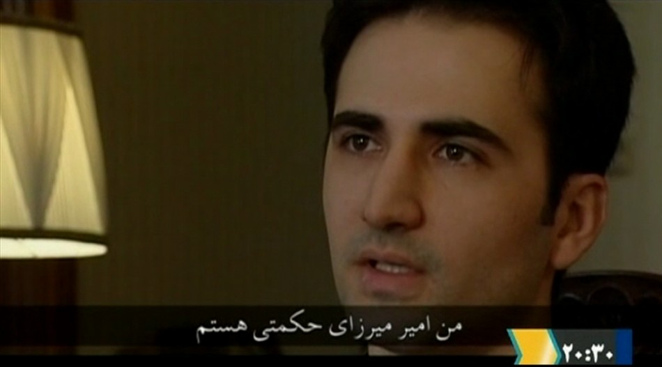 Video grab of a man, who identifies himself as Amir Mirzayi Hekmati and described as a CIA-spy
