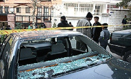 An Iranian university professor and nuclear official was killed in a terrorist bomb blast