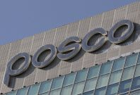 A logo of POSCO