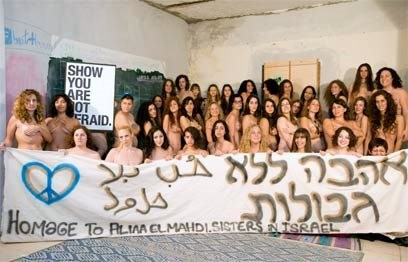 Israeli women solidarity