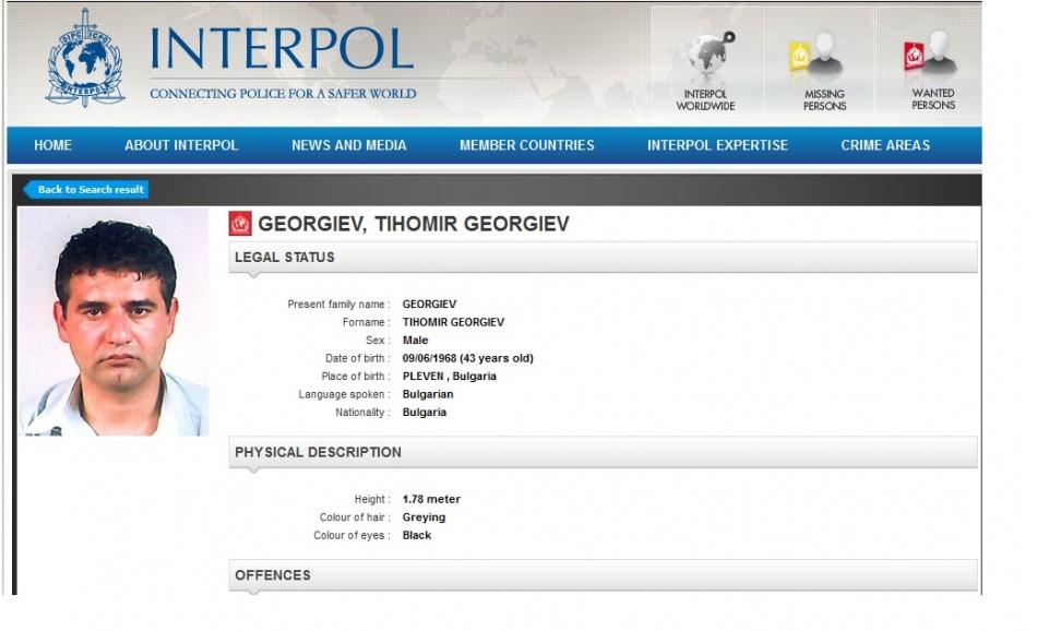 Tihomir Georgiev