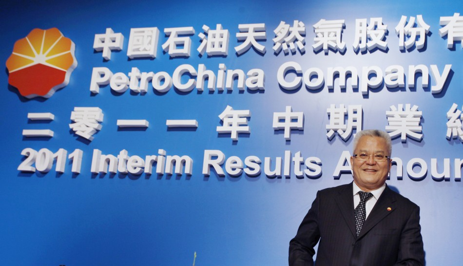 3.Petro China (China)
