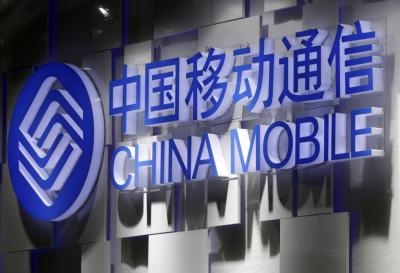 8. China Mobile Hong Kong China