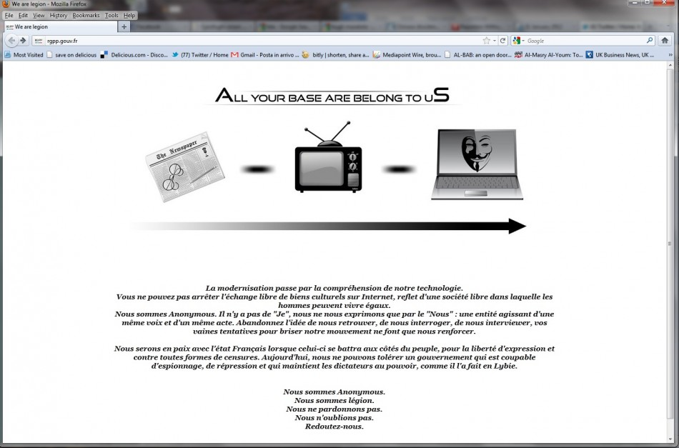 Screengrab of French government website defaced by Anonymous