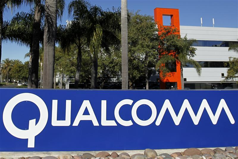 Qualcomm's logo at San Diego headquarters