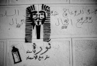 Anon Down: Anonymous Hackers Protest Egyptian Police Violence