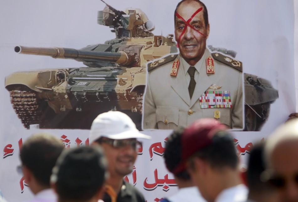 Field Marshal Mohamed Tantawi