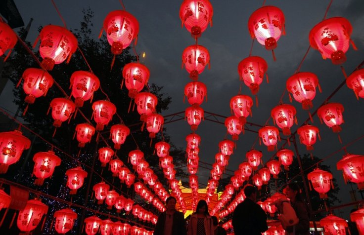 Day Year Calendar : Chinese lantern festival when and what is the celebration