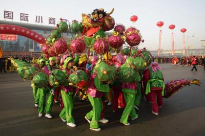China Lantern Festival