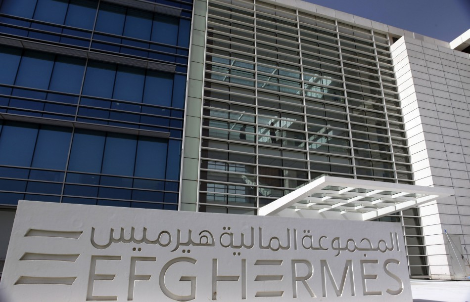 The headquarters of the Egypt-based investment bank EFG-Herme, located  on the outskirts of Cairo