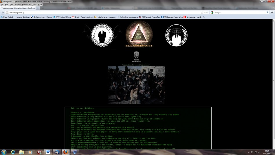 The defaced homepage of the Greek ministry of Justice