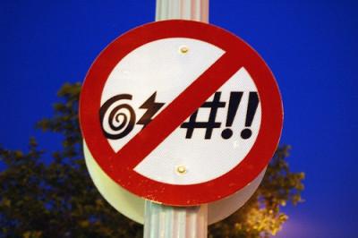 10.Swearing