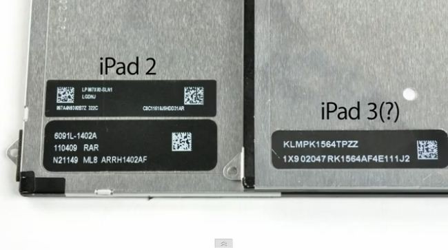 iPad 2 and purported iPad 3 being tested