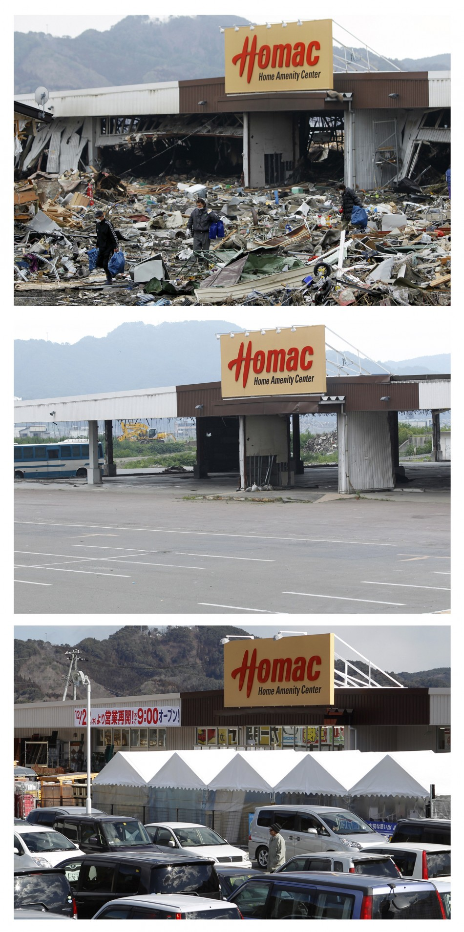 Japan Tsunami- Then and Now