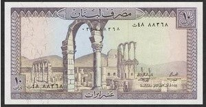 Lebanese Lira worth.0067