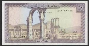 Lebanese Lira worth $0.0067
