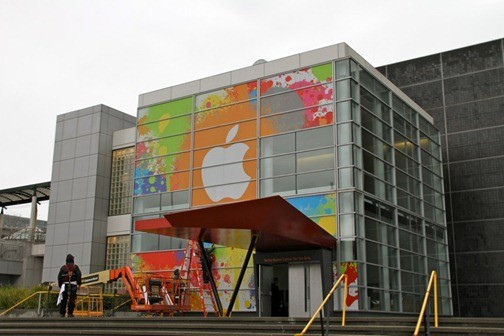 Yerba Buena Center for the Arts, San Francisco location for the iPad 3 launch today.