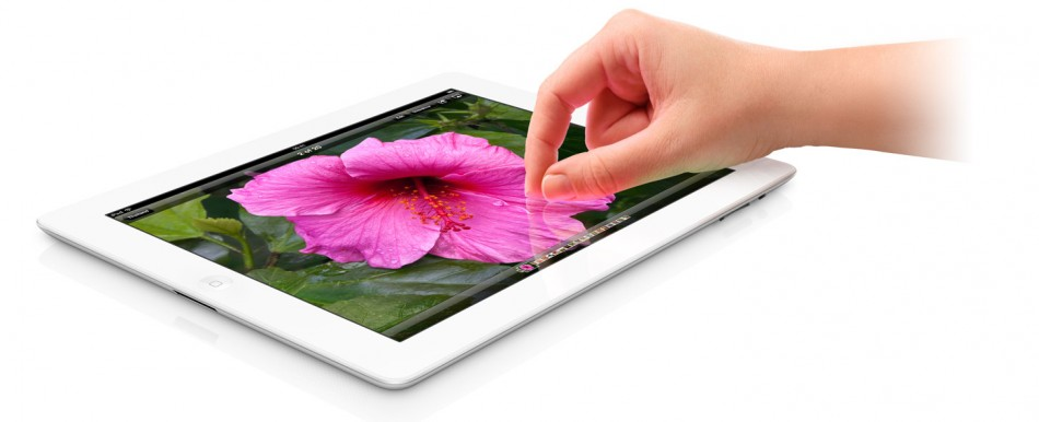 Is the new iPAd 4g?