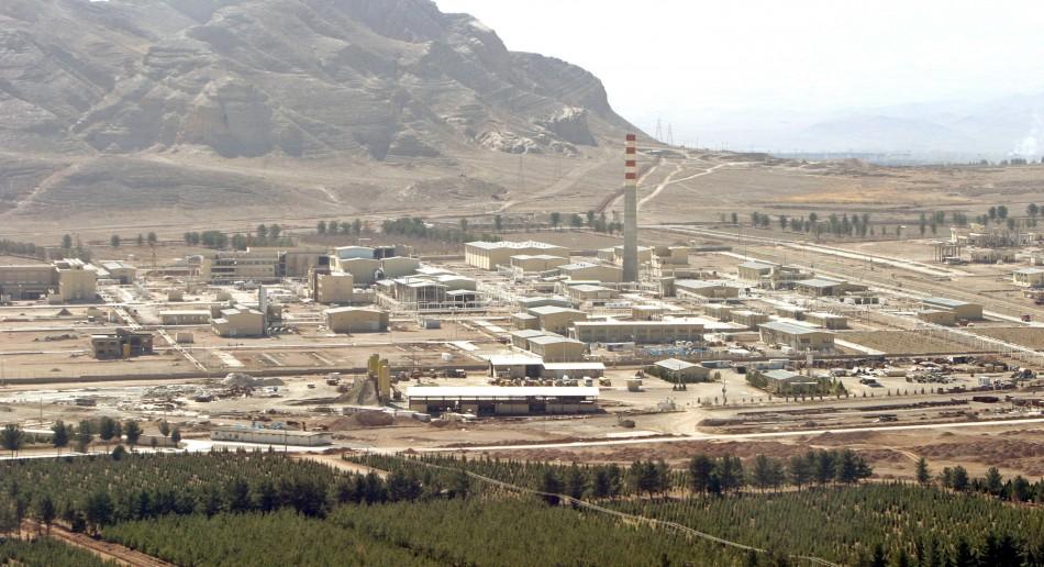 Nuclear facility near Ifsahan