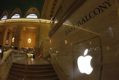 Apple Inc. logo seen on East Balcony on steps leading to newest Apple Store in New York Citys Grand Central Station during press preview