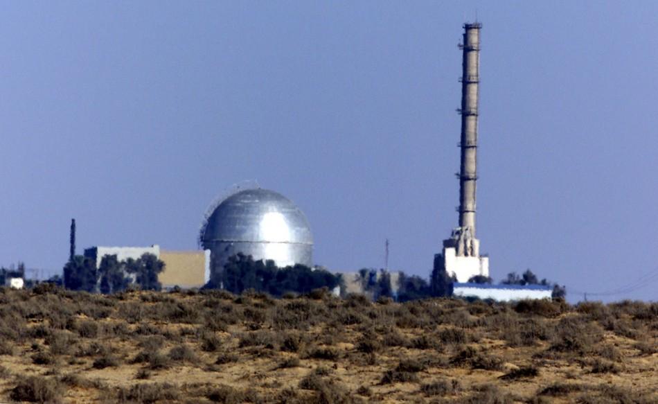 Israel nuclear facility