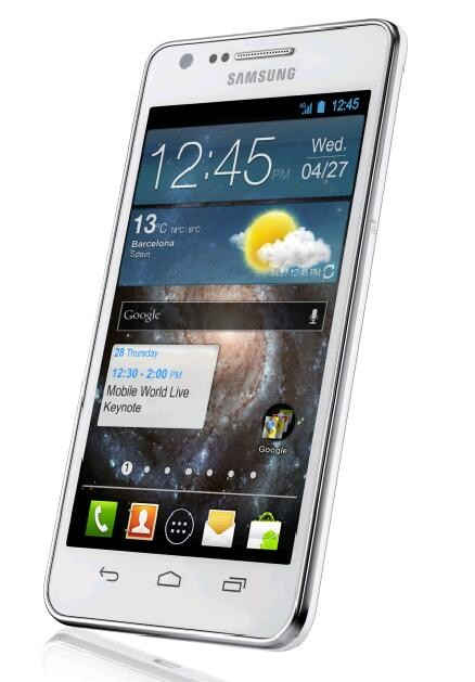 Samsung Galaxy S3 Release Date: Why Rumors May Be False, Using Apple's 'Secrecy' Strategy