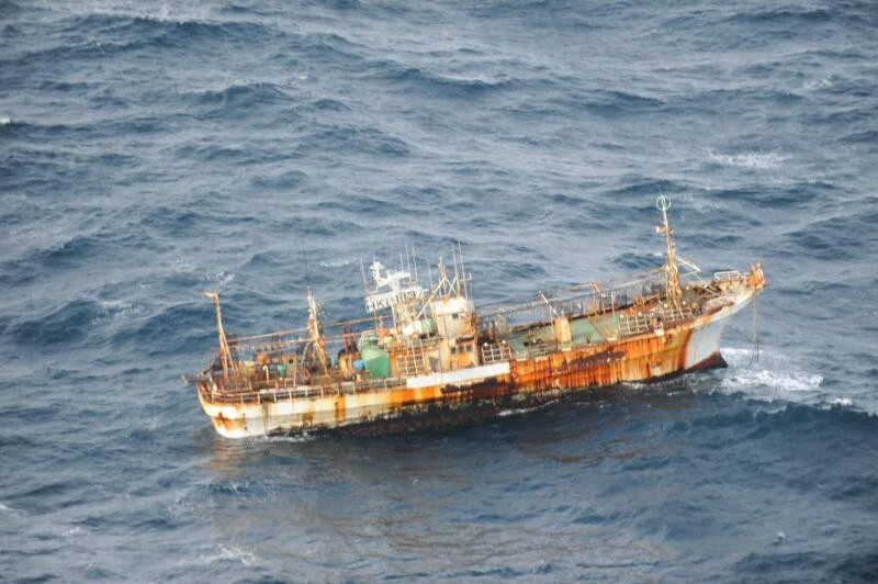 Canada's Department of National Defence photograph of a Japanese fishing vessel off the coast of British Columbia
