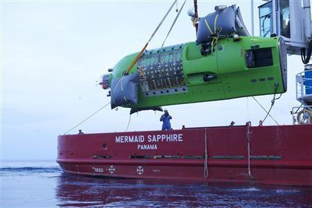 Deepsea Challenger submersible
