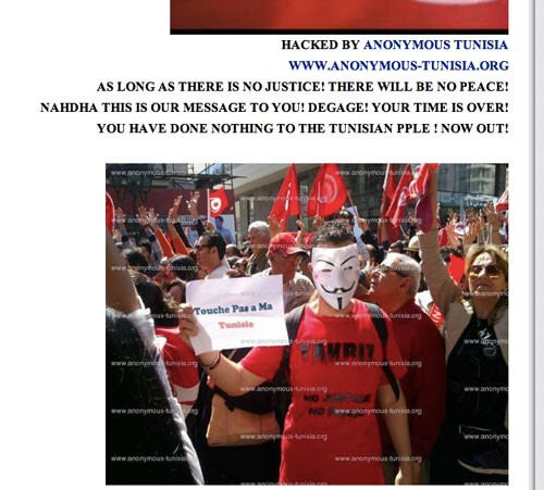 the defaced homepage of Nahdha website