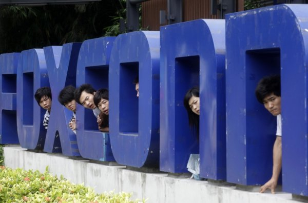 FLA Investigation in Foxconn.
