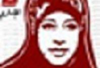 Poster calling for Hanaa Shalabi's release
