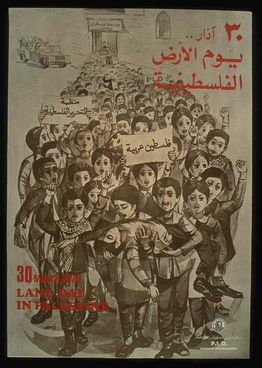 The very first Land Day poster published in 1976 designed by Palestinian artist  Ismail Shamout