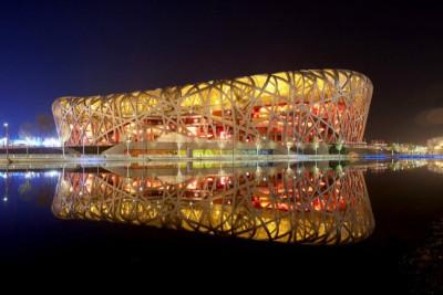 Birds Nest Stadium, China.