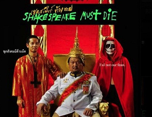 Adaptation of Shakespeare's Macbeth has Thai authorities worried over its political implications