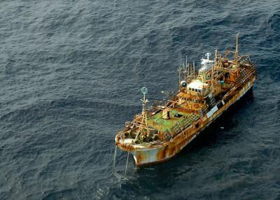 US Coast Guard Canon Fire Sinks Japanese Ghost Ship Adrift Since Tsunami PHOTOS