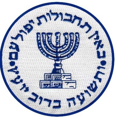 Mossad Logo, Image Credit: Wikicommons