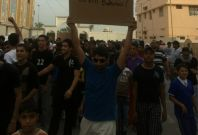 Protesters March towards the US embassy in Bahrain