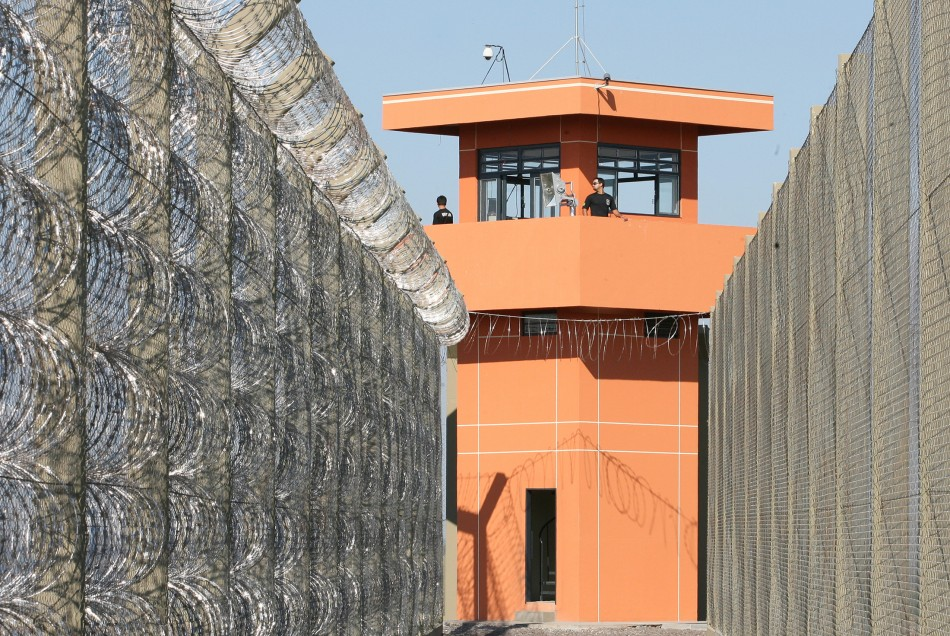 Brazil jail