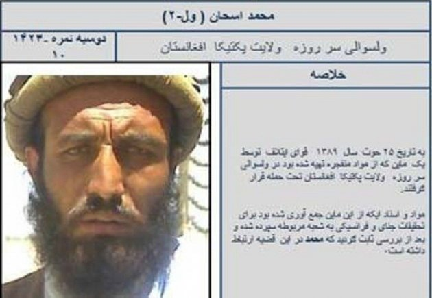 The Wanted poster for Mohammad Ashan which he took to claim his $100 reward (Nato/Isaf)