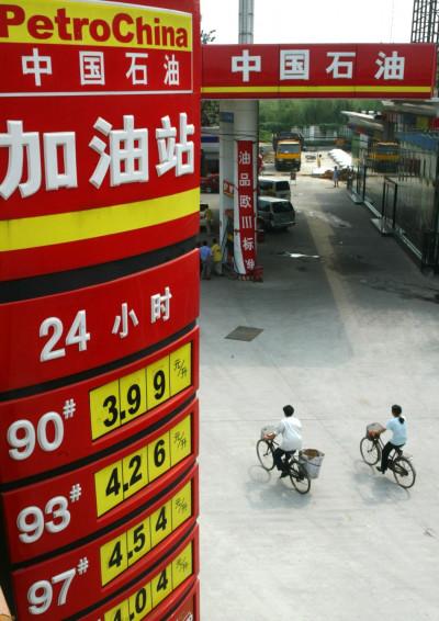 7. PetroChina