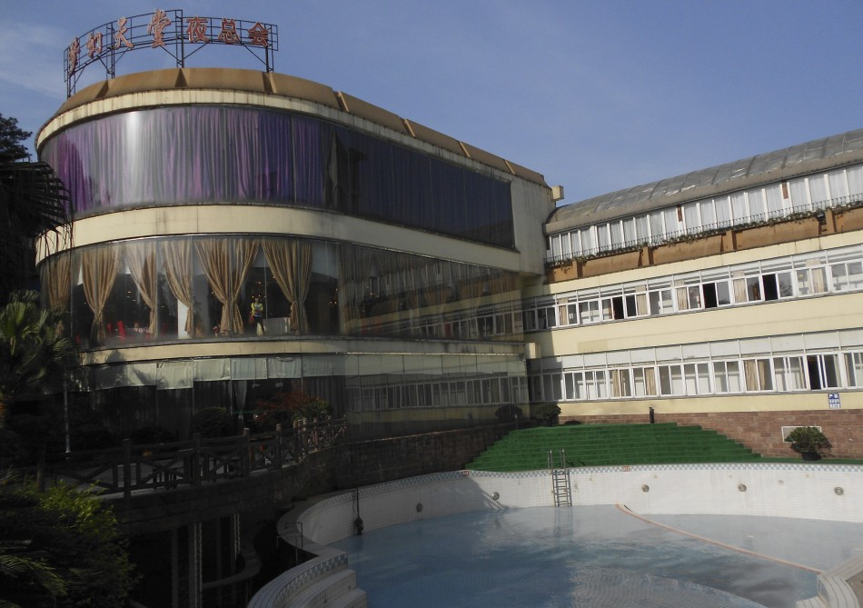 Nanshan Lijing Holiday Hotel in Chongqing municipality