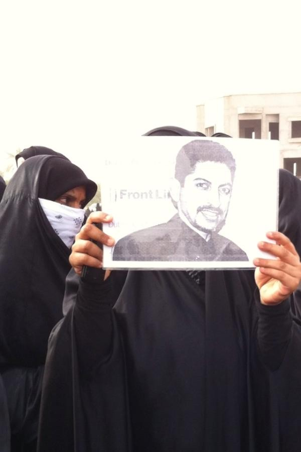 protesters call for the release of activist Abdulhadi al-Khawaja