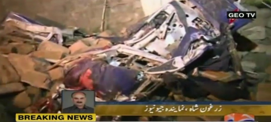 Officials say the Bhoja Air jet crashed as it was landing in bad weather (Geo TV)