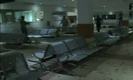 At least two people have died during the bomb blast at Lahore Railway station (Geo.tv)