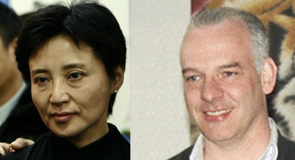 Gu Kailai Confession Of Killing Neil Heywood