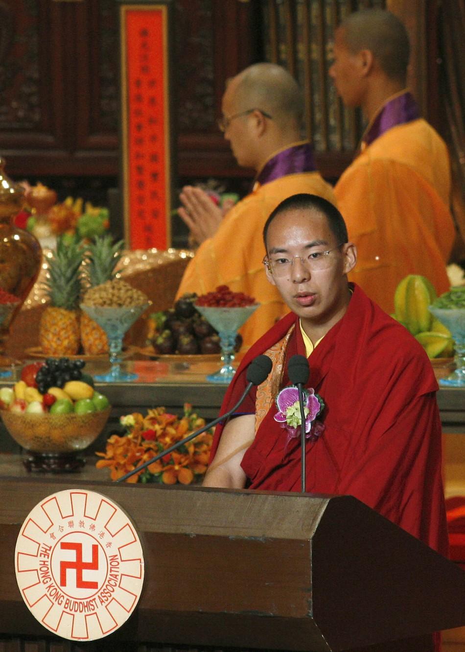 Panchen Lama SLIDESHOW