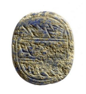 A personal Hebrew seal from the end of the First Temple period is engraved with the name of its owner.