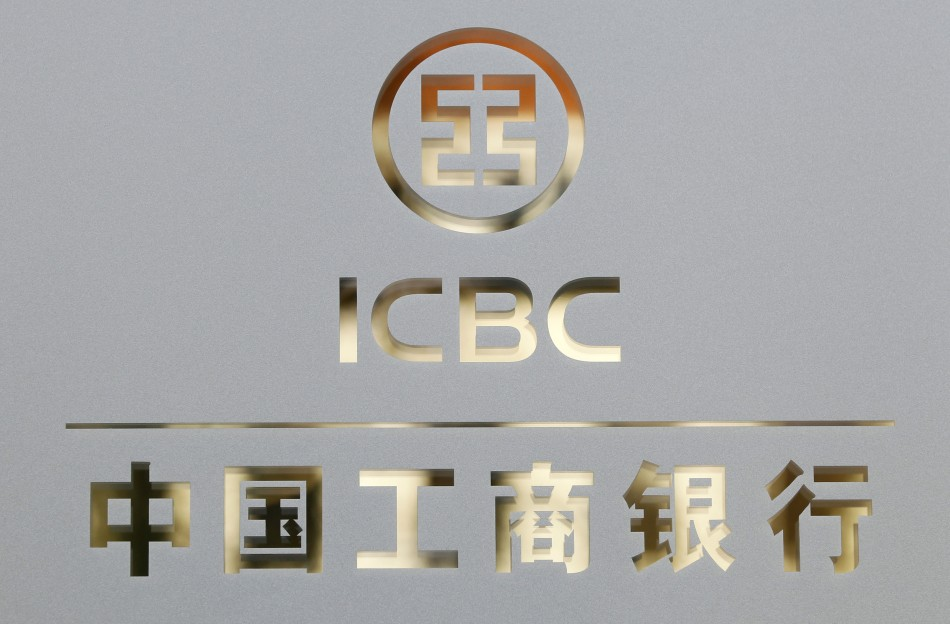 The Industrial and Commercial Bank of China (ICBC)
