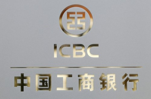 The Industrial and Commercial Bank of China (ICBC), the world's largest bank in terms of profitability, market capitalisation and customer deposits, has recently opened in Melbourne branch.